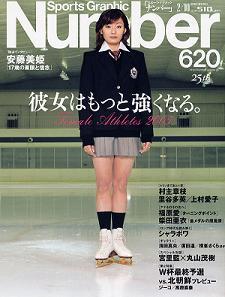 美姫ちゃんの制服