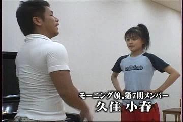 小春ちゃん登場!