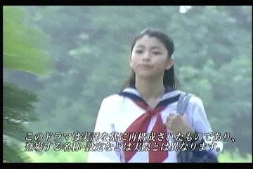 璃子ちゃんのセーラー服