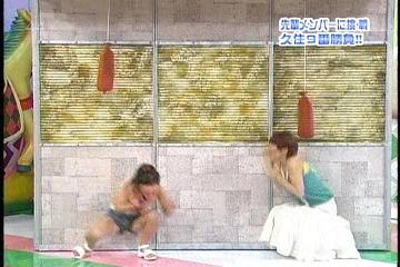 从´・ v・)<きゃー!!