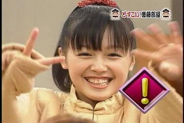 从´・ v・)<ミラクル!!