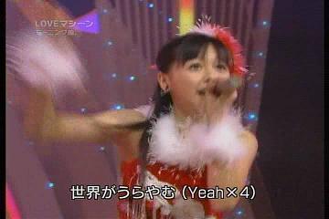 小春ちゃんキタ━━━━━(゚∀゚)━━━━━!!!!