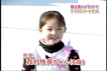 6歳の女の子♪