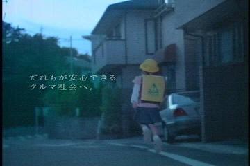 从´・ v・)<ばびゅーんっ☆
