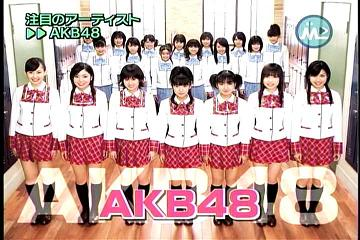 AKB48だよ