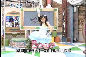 月島きらりちゃんのデビュー曲を披露♪