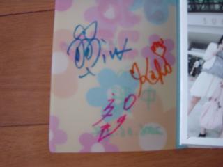 ミニフォトアルバムの3人のサイン