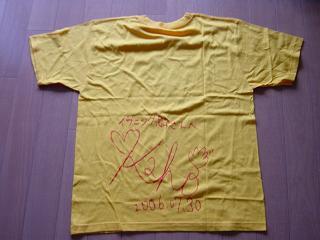 かほちゃんのサイン入りTシャツ