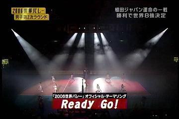 Ready Go!
