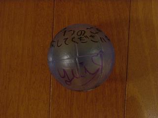 ゆいぴょんの投げたボール