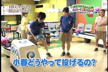 ノノ*^ー^)<小春どうやって投げるの?