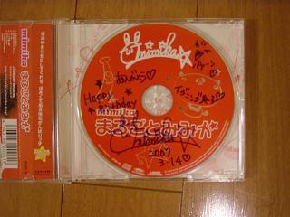 mimikaのサイン入りCD