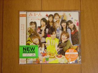 みかん(DVD付き)