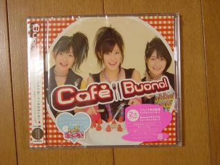 Cafe Buono!